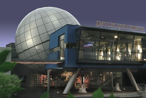 Planetarium Schwaz